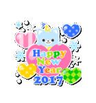 【2017】プチアニマルの年賀スタンプ(個別スタンプ:36)