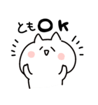 I am とも(個別スタンプ:01)