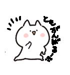 I am とも(個別スタンプ:04)