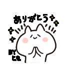 I am とも(個別スタンプ:05)
