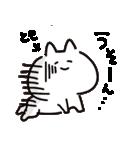 I am とも(個別スタンプ:09)