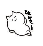 I am とも(個別スタンプ:14)