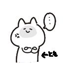 I am とも(個別スタンプ:21)