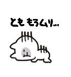 I am とも(個別スタンプ:24)