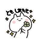 I am とも(個別スタンプ:29)