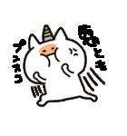 I am とも(個別スタンプ:30)