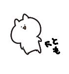 I am とも(個別スタンプ:38)