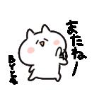 I am とも(個別スタンプ:40)