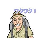 パワーパック探検隊(個別スタンプ:2)