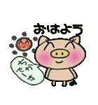 ちょ~便利![ちか]のスタンプ!(個別スタンプ:01)