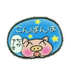 ちょ~便利![ちか]のスタンプ!(個別スタンプ:03)