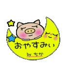 ちょ~便利![ちか]のスタンプ!(個別スタンプ:04)