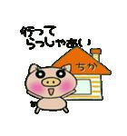 ちょ~便利![ちか]のスタンプ!(個別スタンプ:05)