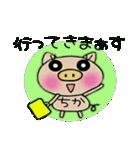 ちょ~便利![ちか]のスタンプ!(個別スタンプ:06)