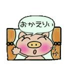 ちょ~便利![ちか]のスタンプ!(個別スタンプ:07)