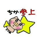 ちょ~便利![ちか]のスタンプ!(個別スタンプ:09)