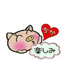 ちょ~便利![ちか]のスタンプ!(個別スタンプ:12)