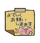 ちょ~便利![ちか]のスタンプ!(個別スタンプ:13)