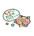 ちょ~便利![ちか]のスタンプ!(個別スタンプ:15)