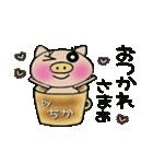 ちょ~便利![ちか]のスタンプ!(個別スタンプ:17)
