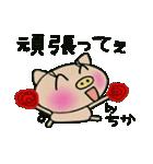 ちょ~便利![ちか]のスタンプ!(個別スタンプ:19)