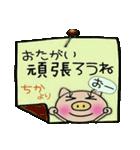ちょ~便利![ちか]のスタンプ!(個別スタンプ:20)