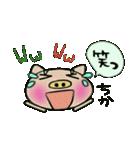 ちょ~便利![ちか]のスタンプ!(個別スタンプ:21)