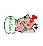 ちょ~便利![ちか]のスタンプ!(個別スタンプ:23)