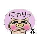 ちょ~便利![ちか]のスタンプ!(個別スタンプ:24)