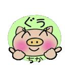 ちょ~便利![ちか]のスタンプ!(個別スタンプ:25)