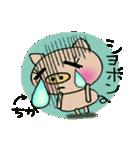 ちょ~便利![ちか]のスタンプ!(個別スタンプ:27)