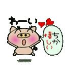 ちょ~便利![ちか]のスタンプ!(個別スタンプ:29)
