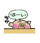 ちょ~便利![ちか]のスタンプ!(個別スタンプ:32)