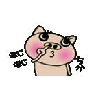 ちょ~便利![ちか]のスタンプ!(個別スタンプ:34)