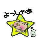 ちょ~便利![ちか]のスタンプ!(個別スタンプ:35)