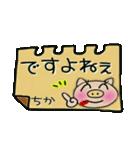 ちょ~便利![ちか]のスタンプ!(個別スタンプ:36)