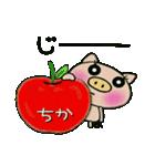 ちょ~便利![ちか]のスタンプ!(個別スタンプ:37)