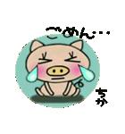ちょ~便利![ちか]のスタンプ!(個別スタンプ:38)