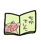 ちょ~便利![ちか]のスタンプ!(個別スタンプ:39)