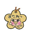 ちょ~便利![ちか]のスタンプ!(個別スタンプ:40)