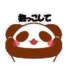 らぶぺた【パンダ】(個別スタンプ:2)