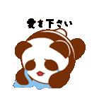 らぶぺた【パンダ】(個別スタンプ:3)