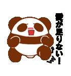 らぶぺた【パンダ】(個別スタンプ:4)