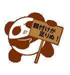 らぶぺた【パンダ】(個別スタンプ:5)