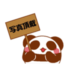 らぶぺた【パンダ】(個別スタンプ:6)