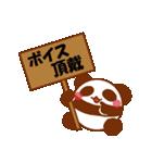 らぶぺた【パンダ】(個別スタンプ:7)