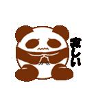 らぶぺた【パンダ】(個別スタンプ:9)