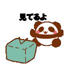 らぶぺた【パンダ】(個別スタンプ:12)