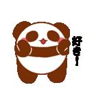 らぶぺた【パンダ】(個別スタンプ:13)