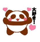 らぶぺた【パンダ】(個別スタンプ:14)